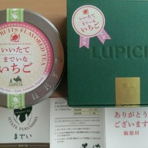 いいたて までいな いちご featuring with LUPICIA