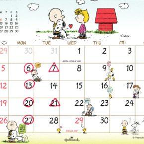 4月の営業日・お休み